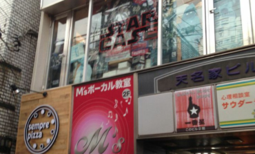 A Glimpse of Star Wars in Tokyo (or, The Absence of Jar Jar in Japan)