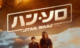 'Solo: A Star Wars Story' Official Japanese Teaser and Poster
