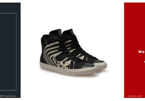 Po-Zu Footwear Adds Kylo Ren Sneaker to Their Star Wars Collection