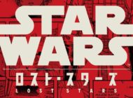 "Book Review: ""Star Wars: Lost Stars Volume 1"" Manga"
